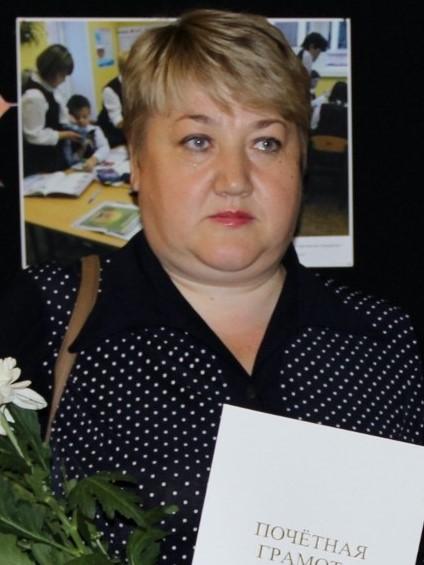 Шаврова Елена Леонидовна